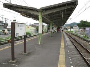 Ein Schmetterlingsdach an einem Bahnsteig. Hier ist es sehr sinnvoll, da Pfosten im Bereich des Einstiegs stören würden.