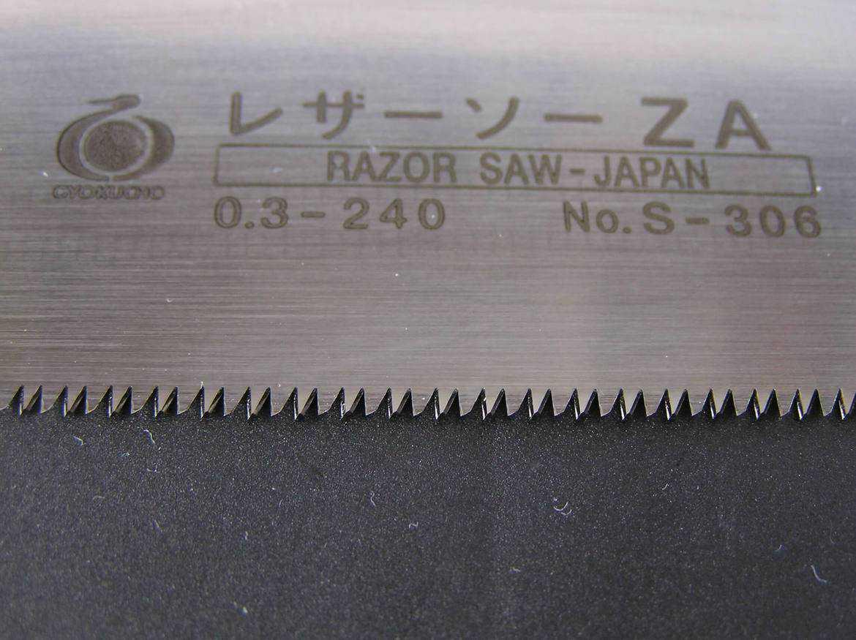 japansaege-dozuki-1